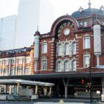 東京駅の最寄りの100円ショップ(百均)はどこ?