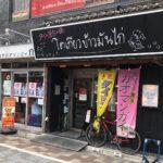 神田駅西口前のタイ料理店、東京カオマンガイ