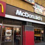 【閉店】マクドナルド(Mcdonald's)秋葉原昭和通り店