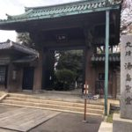 湯島聖堂(ゆしませいどう)