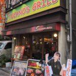 TUCANO'S GRILL(トゥッカーノグリル)秋葉原2号店