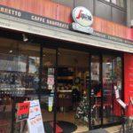セガフレード・ザネッティ・エスプレッソ 末広町店