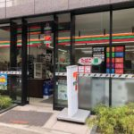 セブンイレブン 神田岩本町店