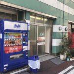 お弁当のヨシワ 内神田2丁目北店