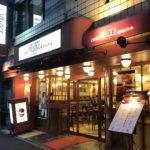 カフェ・ベローチェ(CAFFE VELOCE)三崎町店
