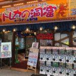 カードゲーム専門店、トレカの洞窟 Card World TOWER AKIBA