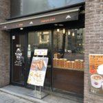 サンマルクカフェ 神田東口店