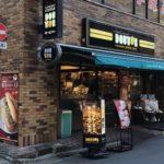 ドトールコーヒーショップ(DOUTOR COFFEE SHOP)神田和泉町店