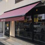 神田鍛冶町の人気カレー店、カレーノトリコ