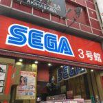 SEGA(セガ)秋葉原 3号館