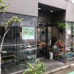 神田鍛冶町の造花専門店、ハセガワ