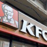 神田駅の最寄りのKFC(ケンタッキーフライドチキン)はどこ?
