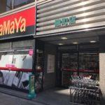 YaMaYa(やまや)麹町店