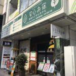 カプセルホテル、安心お宿 秋葉原電気街店(男性専用)