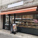 麹町駅そばのパン・洋菓子工房、Christa(クリスタ)