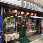 麹町駅そばの弁当屋さん、おおたにや