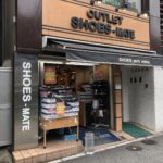OUTLET SHOES MATE(シューズメイト)秋葉原店