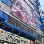 ソフマップAKIBA①号店 サブカル・モバイル館