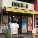 ドトールコーヒーショップ(DOUTOR COFFEE SHOP)神田松永町店