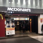 マクドナルド(Mcdonald's)JR東京駅店