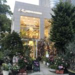 日比谷花壇(ひびやかだん)日比谷公園店