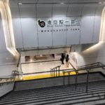 東京駅八重洲口直結、東京駅一番街
