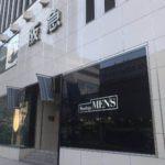 阪急メンズ東京(HANKYU MEN'S TOKYO)