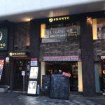 PRONTO(プロント)有楽町店