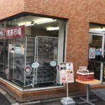 ガラケー専門店、携帯市場 神田本店