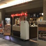 万世麺店(まんせいめんてん)日比谷店