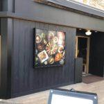 天ぷらバル、天よし 市ヶ谷店