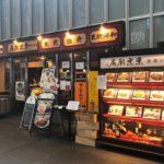 東京厨房(とうきょうちゅうぼう)秋葉原富士ソフトビル店