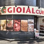 GIOIAL CURRY(ジョイアルカレー)神田錦町店