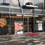 VOLPUTAS(ウォルプタス)東京駅グランルーフ店