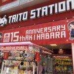 TAITO STATION(タイトーステーション)秋葉原店
