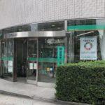 りそな銀行 九段支店