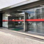 愛媛銀行 東京支店