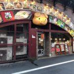 韓豚屋(ハンテジヤ)有楽町店