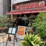 Pizzeria D'oro(ピッツェリアドォーロ)麹町店
