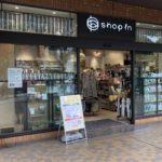shop in(ショップイン)お茶の水サンクレール店