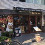 アジアンダイニングバー SAPANA(サパナ)水道橋西口店