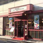 カフェ・ベローチェ(CAFFE VELOCE)水道橋店