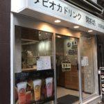 タピオカドリンク専門店、閑茶坊 (KANCHABOU)水道橋店