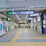 水道橋駅周辺の100円ショップ(百均)まとめ