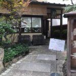 神田淡路町の老舗そば店、かんだやぶそば
