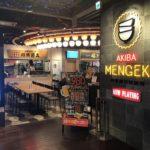 秋葉原 拉麺劇場(AKIBA MENGEKI)