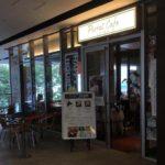 Portal Cafe(ポータルカフェ)AKIBA TOLIM店