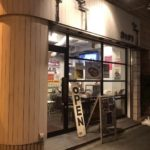 カレー専門店、秋葉原カリガリ