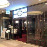 喫茶室ルノアール 新有楽町ビル店
