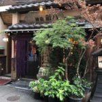 神田新八(かんだしんぱち)本店